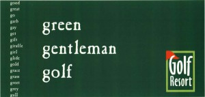 Golf Resort billboard